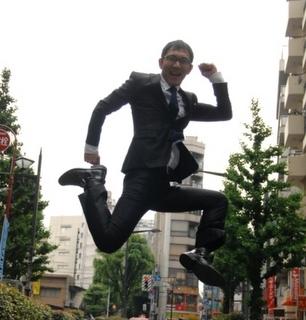 uddy_jump3_under100